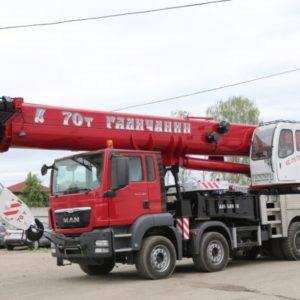 Автокран Галичанин 70 тонн
